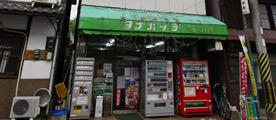 田中市食料品店